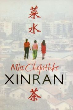 From the author of 'The Good Women of China' comes the uplifting story of three sisters who, like so many migrant workers in today's China, leave their peasant community to seek their fortune in the big city.