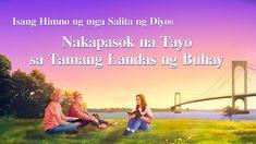 Tagalog Christian Song With Lyrics Christian Movies, Christian Music, Gospel Music, Music Lyrics, Praise And Worship Songs, Tagalog, Great Videos, News Songs, Film