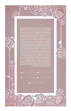 Ketubah ¨Art Deco Roses¨ by Jennifer Raichman. Laser-cut with inkjet-printed text.
