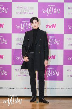 Suho, Eunwoo Astro, Korean Drama Best, Cha Eun Woo Astro, Kim Sang, Kdrama Actors, Film Serie, Video New, Attractive Men