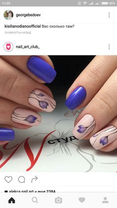 Nail Art Designs or Nail Color and Styles are very trendy these days. Having your nails done in specific and different colors and artistic patterns tells a lot about your personality. Toe Nail Art, Easy Nail Art, Stylish Nails, Trendy Nails, Purple Nails, Nail Art Hacks, Flower Nails, Creative Nails, Hair And Nails