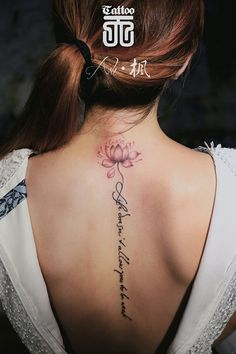 spine lotus tattoo                                                                                                                                                                                 More