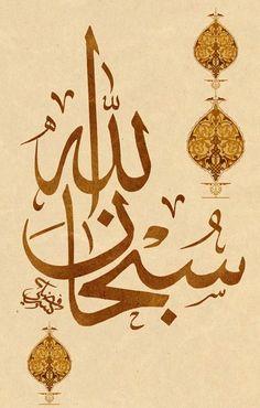SübhânAllâh; Allâh'ı tüm noksanlıklardan beridir, Allâh'ı tüm eksik sıfatlardan tenzîh ederim..