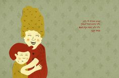 My Hero Son by Nir Vaingarten, via Behance