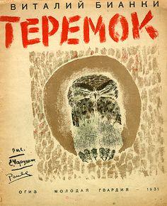 Bianki, Vitalii, 1894-1959. Teremok / E. Charushin. -- Leningrad, 1931.