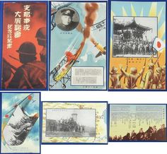 "1930's Japanese Postcards ""The Great Exposition of Sino Japanese War"" army propaganda art / vintage antique old Japanese military war art card / Japanese history historic paper material Japan 日中戦争"