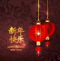 Happy Chinese New Year greeting card with lantern vector 16 - https://www.welovesolo.com/happy-chinese-new-year-greeting-card-with-lantern-vector-16/?utm_source=PN&utm_medium=welovesolo59%40gmail.com&utm_campaign=SNAP%2Bfrom%2BWeLoveSoLo