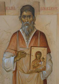 Byzantine Art, Byzantine Icons, Orthodox Christianity, Art Icon, Orthodox Icons, Folk Art, Saints, Drawings, Painting