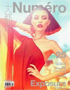 Abigaile for Numéro China #25 January 2013