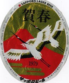 1979 Sapporo Label