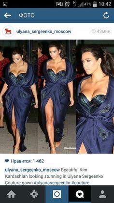Kim Kardashian wearing Uliana Sergeenko
