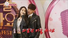 【TVPP】Solar(MAMAMOO) - 'My Ear's Candy' with Eric Nam, 솔라(마마무) - '내 귀에 캔...