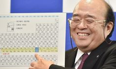 Discovery of four super-heavy chemical elements by scientists in Russia, America and Japan has been verified by experts and formally added to table