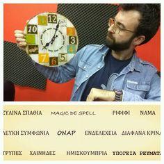 Είναι ώρα για John Deos κι ένα αφιέρωμα από το Α έως το Ω των ελληνικών συγκροτημάτων! Visit http://ift.tt/1oZ0u3k for more.