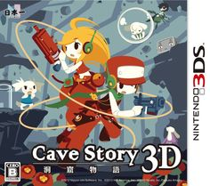 cave story 残飯