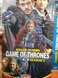 Game of Thrones Season 2 Chinese DVD Box. I find the aesthetic quite appealing actually. What is happening to me!
