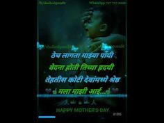 Mother S Day Special Fb Shaileshpandit Official For More Images Videos Like Share And Follow In 2021 Mothers Day Special Happy Mothers Day Images Happy Mothers Day