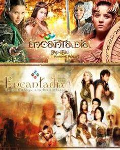 Encantadia Movies, Movie Posters, Image, Art, Art Background, Films, Film Poster, Kunst, Cinema