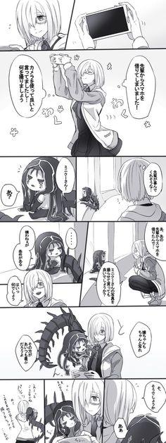 幸永 (@yukinaga46) さんの漫画   96作目   ツイコミ(仮)