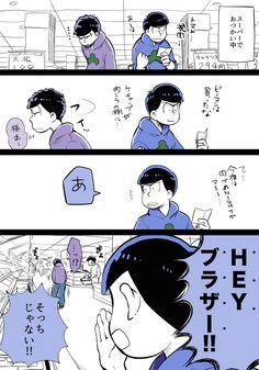 埋め込み Hot Anime Boy, Ichimatsu, Picts, Doujinshi, Haikyuu, Manga Anime, Geek Stuff, Kawaii, My Favorite Things