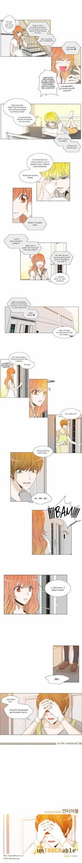 unTOUCHable Capítulo 25 página 1 (Cargar imágenes: 10) - Leer Manga en Español gratis en NineManga.com