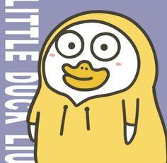 Duck Emoji, Funny Duck, Fan Anime, Little Duck, Cute Stories, Kawaii Wallpaper, Easy Drawings, Cute Cartoon, Cartoon Network