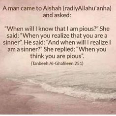 Subhan Allah … love this! Hadith Quotes, Allah Quotes, Muslim Quotes, Religious Quotes, Islam Hadith, Islam Quran, Alhamdulillah, Sunnah Prayers, Islamic Teachings