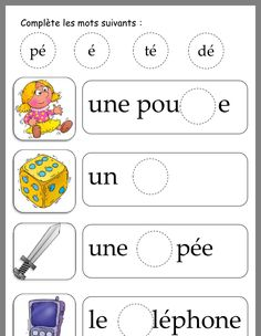 Syllabes French Language Lessons, Spanish Language Learning, French Lessons, Spanish Lessons, French Flashcards, French Worksheets, French Education, Kids Education, Biology Humor