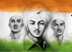 Remembering Bhagat Singh ji, Shivaram Rajguru ji and Sukhdev Thapar ji on their martyrdom day. Let the sacrifices made by them not go in vain and we work together for the betterment of the nation. I Salute the great warriors!  #ShaheedBhagatSingh #MartyrdomDay