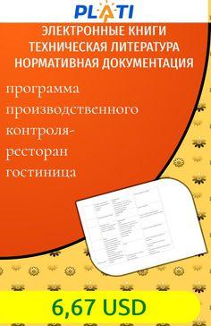 Детские поликлиники участки по адресам в иваново