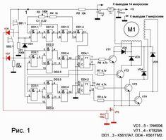 Схема управления шаговыми двигателями, shem_shag_dvig