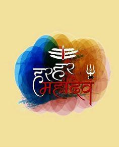 Mahakal Shiva, Shiva Art, Krishna, Hanuman, Ganesh Wallpaper, Lord Shiva Hd Wallpaper, Dove Pictures, Lord Shiva Painting, Shiva Tattoo