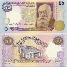 Ukraine - Ukrainian Hryvnia Currency Bank Note Image Gallery - Banknotes of Ukraine - Ukraina Note Image, Folding Money, Money Notes, Show Me The Money, World Coins, Native Indian, Things To Come, Old Coins, Seals