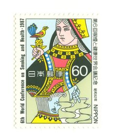 Japanese postage stamp featuring a playing card design