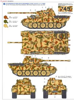 German Tank Panther Ausf.D (Plastic model) Color2