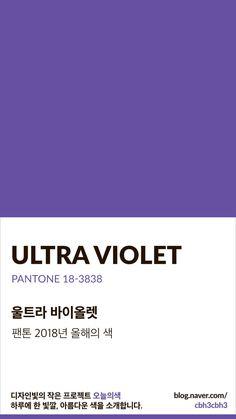 Flat Color Palette, Colour Pallette, Pantone Colour Palettes, Pantone Color, Colour Dictionary, Color Patterns, Color Schemes, Color Psychology, Colour Board