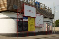 Strelka Institute - A London-based design studio working in the fields of art, culture and commerce.