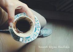 Günde bir fincan kahve; https://instagram.com/p/38nQx1rbVp/