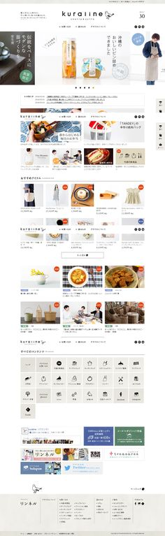 html5 css3 jquery php mysql よろしき Website Layout, Website Themes, Web Layout, Grid Design, Menu Design, Web Grid, Web Japan, Mobile Web Design, Asian Design