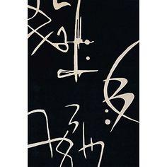 Momeni Rugs KOI00KO-03BLK80B0 Koi Collection Hand Tufted 100% Wool Transitional Area Rug, 8' x 11', Black