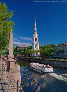 St. Nicholas Naval Cathedral is a major Baroque Orthodox cathedral in the western part of Central Saint Petersburg.