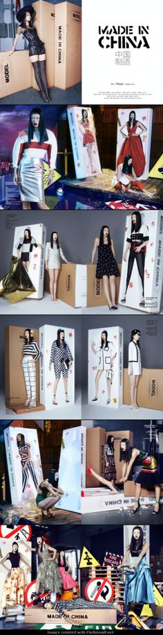 'Made in China' by Shxpir Huang for Harper's Bazaar China Very clever fashion film #identity #packaging #branding PD via http://fashioncow.com/2013/06/made-in-china-by-shxpir-for-harpers-bazaar-china-june-2013/