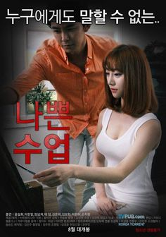 Download Film 18+ Korea Bad Class (2015) HDRip,Download Film Adult Korea Bad…