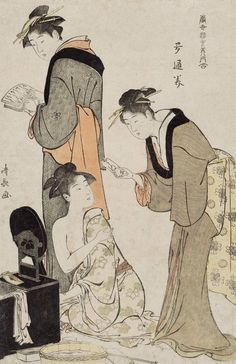 The Southeast. Ukiyo-e woodblock print, 1783, Japan.  Artist Torii Kiyonaga