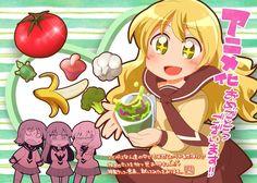 TVアニメ『三者三葉』 @sansya_anime 本日の三者三葉応援イラストを公開!!!今回は「凡」さんに描いて頂きました!!!光お姉ちゃんのジュース…一体どんな味がするのか? #三者三葉