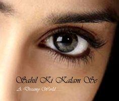 Sahil Ki Kamal se