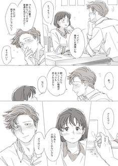 埋め込み Couple Drawings, Manga Comics, Chibi, Eye Candy, Geek Stuff, Cute, Anime, Twitter, Random
