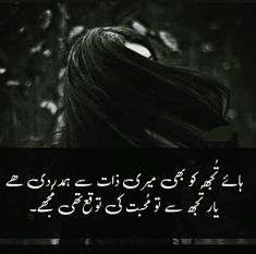 Yaar tu special hai 💕💕 Silent Love, Romantic Poetry, Deep Words, Life Quotes, Feelings, Quotes About Life, Living Quotes, Romantic Poems, Quotes On Life