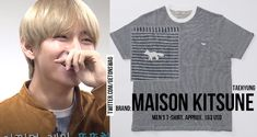 Celebrity Outfits, Kpop Outfits, Taehyung Gucci, Fashion Brand, Stylists, T Shirts For Women, Kpop Clothes, Celebrities, Closets
