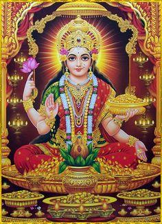 ॐ श्री महालक्ष्म्यै नम: